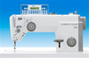 "Dürkopp Adler  281 Premium high-speed sewing machine ""Semi-Dry-Head"" with direct drive"