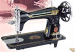 Gemsy JA2-2 Straight Stitch Sewing Machine